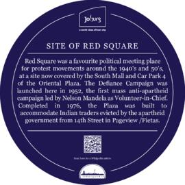 Plaque for Red Square  (Oriental plaza)