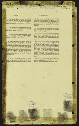 Warrants_of_Commital_002.tif